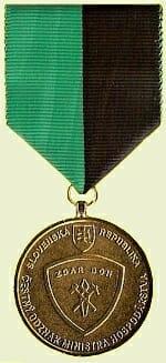 , Prečo nie je v radoch členov záujem o ocenenia a medaile SSS ?,